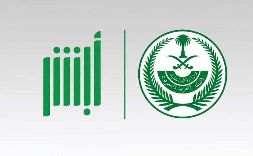 استخراج وتجديد رخصة قيادة ورخصة السير السعودية للنساء والرجال 1