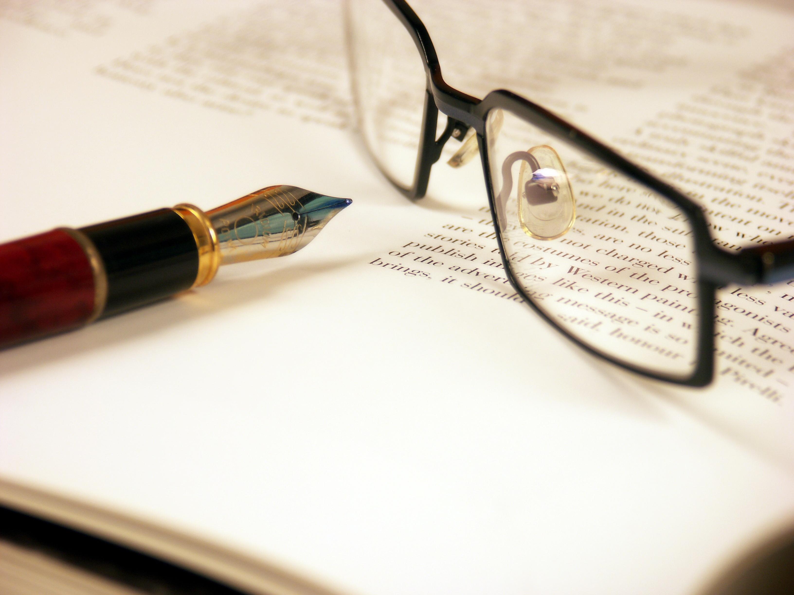أدوات النكرة والمعرفة 1