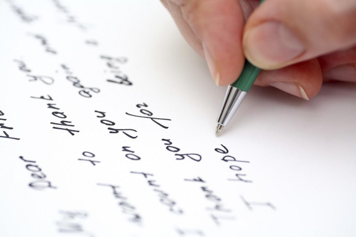 الكتابة في اختبار التوفل writing 1