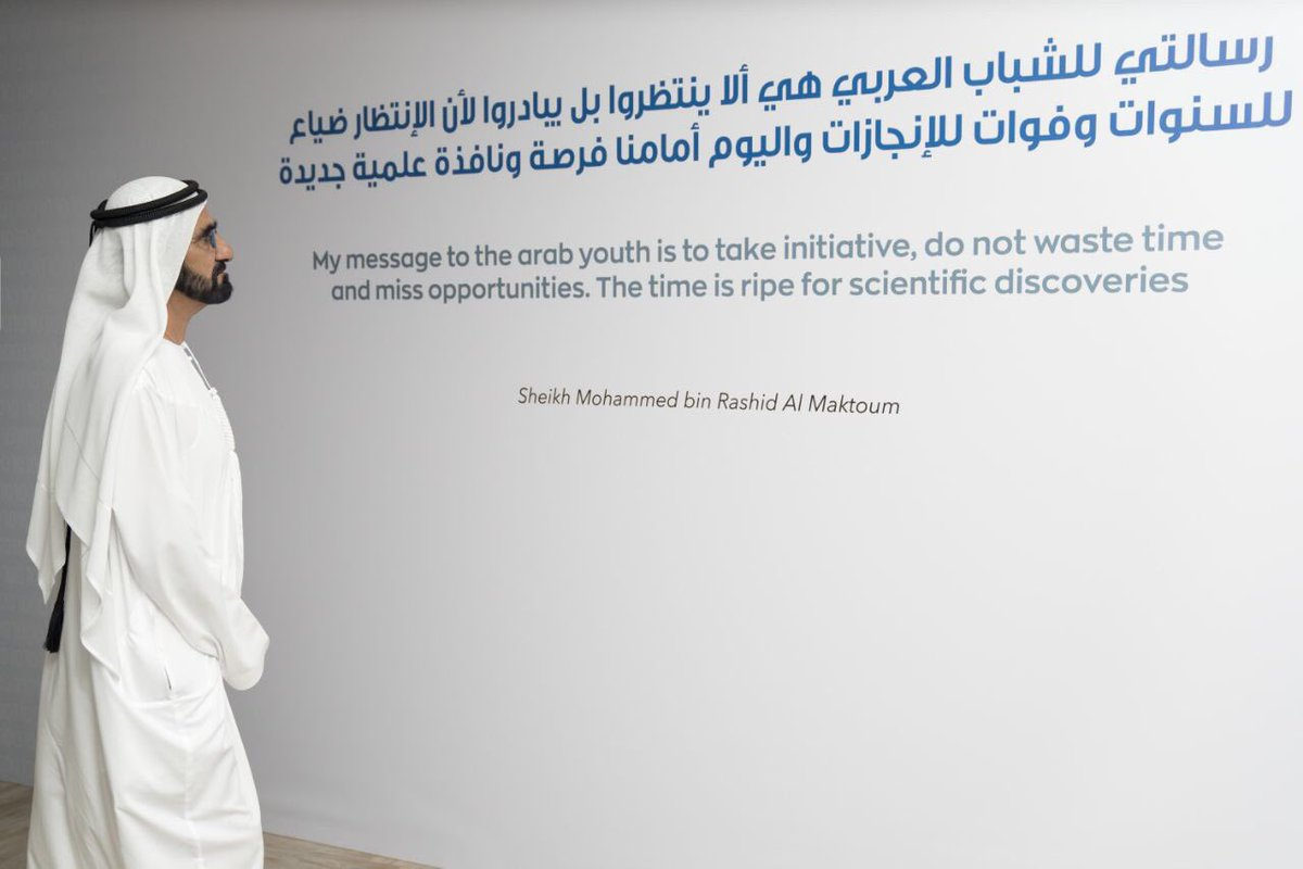 مبادرة مليون مبرمج عربي وجائزة مليون دولار 1