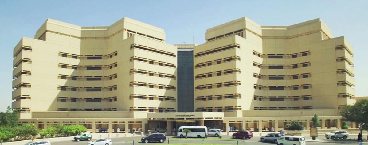 صورة جامعة الملك عبدالعزيز
