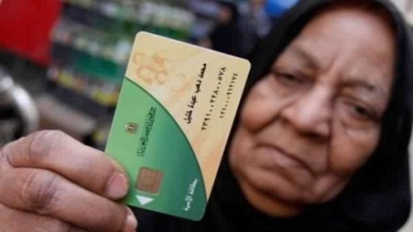 زيادة المعاشات في مصر